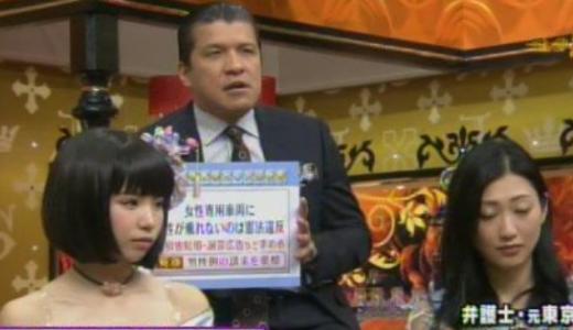 細野敦弁護士は経歴や学歴が気になる!結婚して妻や子供がいる?