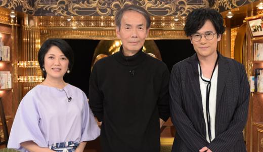 沢木耕太郎の妻や娘・本名は?「凍」のモデルやラジオドラマの声出演者は?