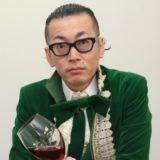 髭男爵ひぐち君の現在は?おすすめワインやワインエキスパートの理由も気になる!